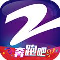 中国蓝TVapp