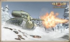 彩铅+沙盘《战争与征服》给你不一样的二战体验