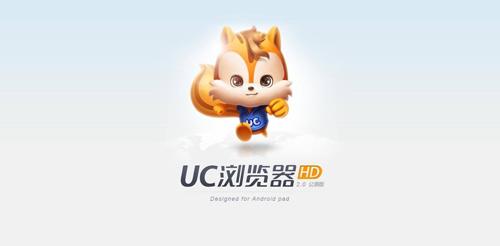 UC瀏覽器緩存視頻
