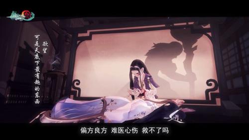 剑网3:指尖江湖4