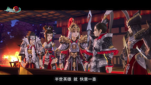 剑网3:指尖江湖7