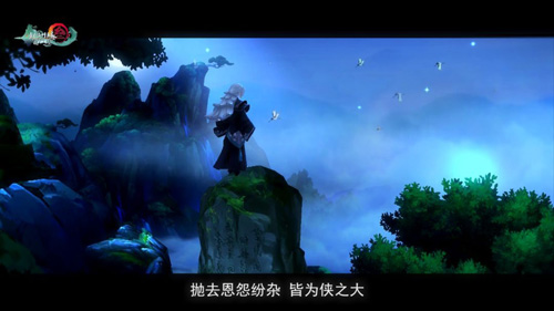 剑网3:指尖江湖9