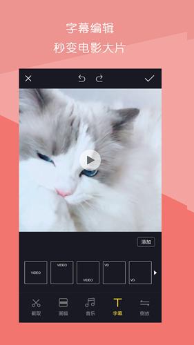 短視頻拼接app截圖3