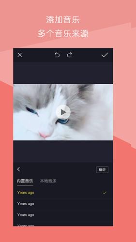 短視頻拼接app截圖2