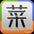 菜譜精靈菜譜大全app