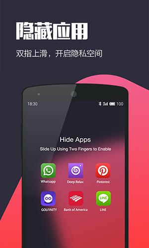 Hola桌面app截图4