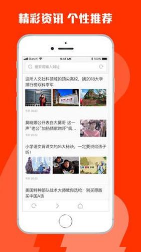 火鍋視頻app1