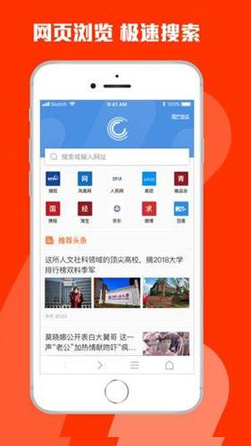 火鍋視頻app2