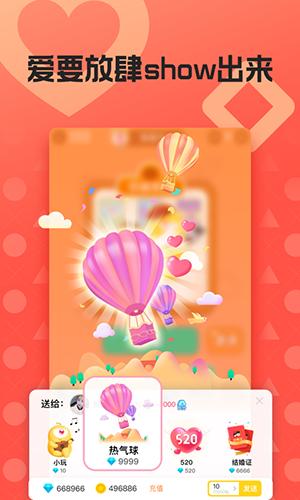 玩吧app截图1