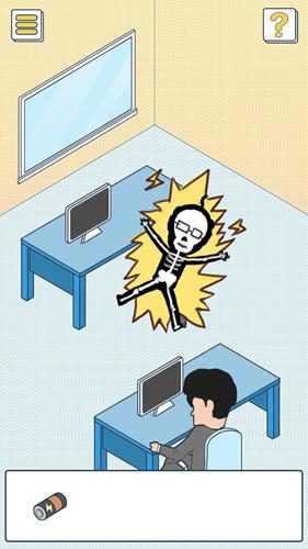 我的办公室生活安卓版截图3