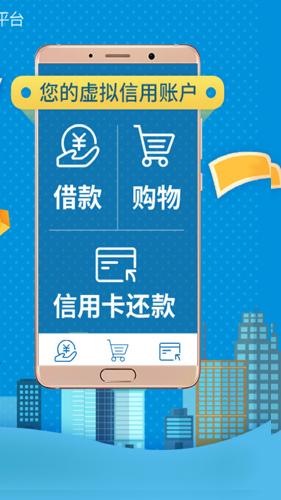 国美易卡app截图4