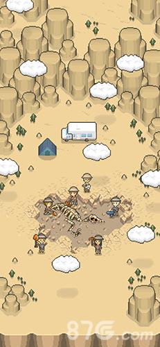 我的化石博物馆截图3