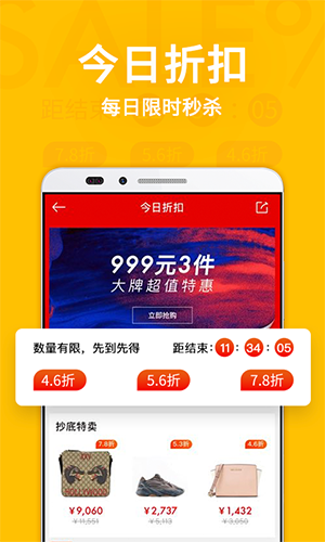 寺库奢侈品app截图5