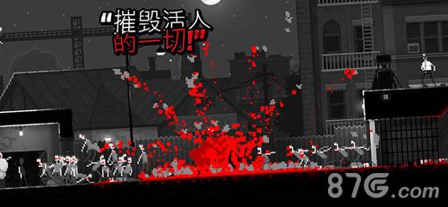 Zombie Night Terror截图3
