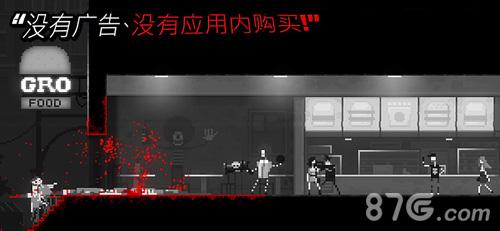 Zombie Night Terror截图6