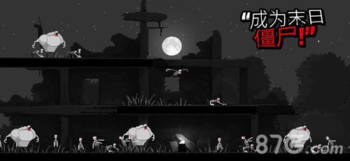 Zombie Night Terror截图4