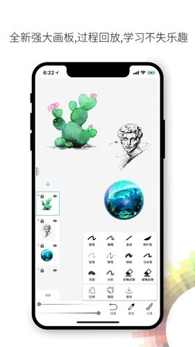 画吧app截图3