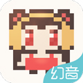 幻音音樂app