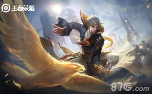 王者荣耀鹰眼护卫回城特效怎么获得