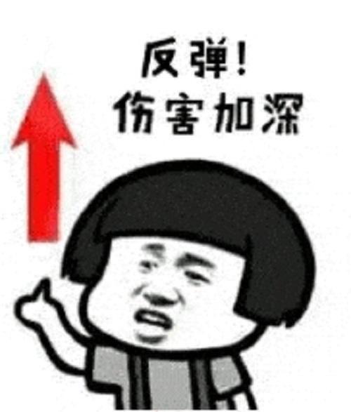 赤潮自走棋2