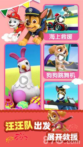 儿歌千千app手机版2