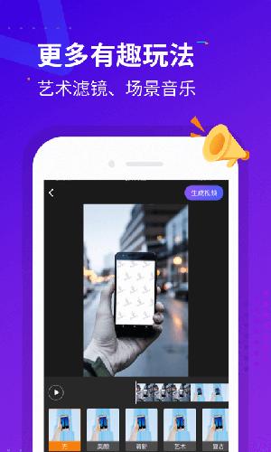 指尖特效app截图4