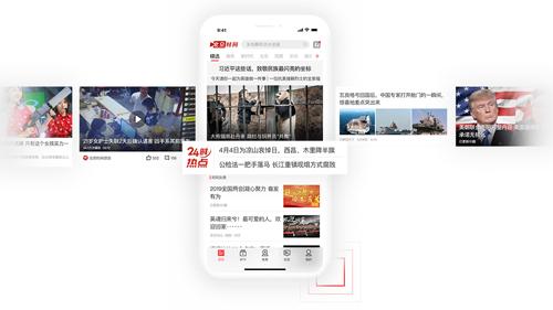 北京時間app特色