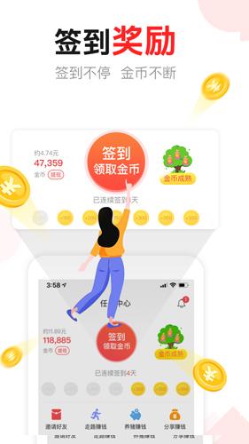 东方头条app截图3
