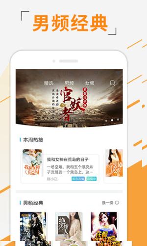 豆豆免费小说app2