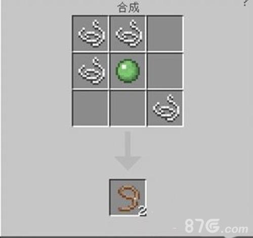 我的世界栓绳怎么制作