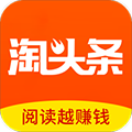 淘头条app最新版