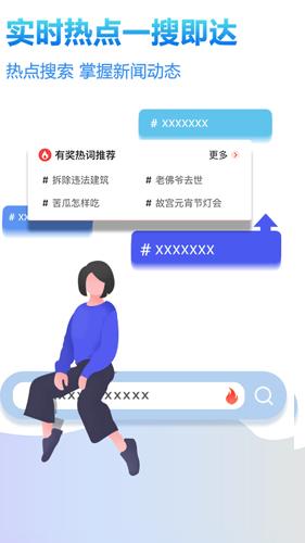 淘頭條app最新版截圖3