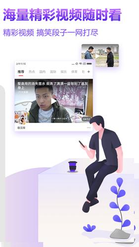 淘頭條app最新版截圖2
