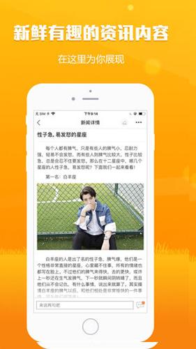淘頭條app最新版2