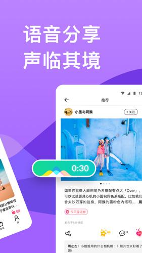 窮游app截圖2