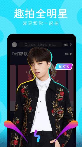 咪咕圈圈app功能