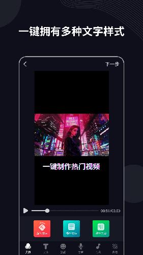 字说app截图3