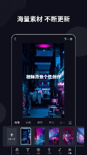 字说app截图4