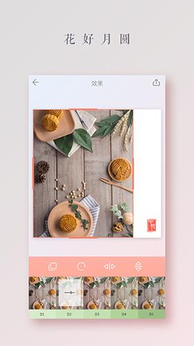 拼图酱app截图1