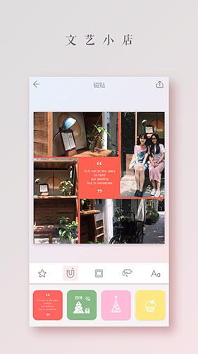 拼图酱app截图2