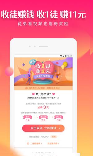 全民小視頻app1