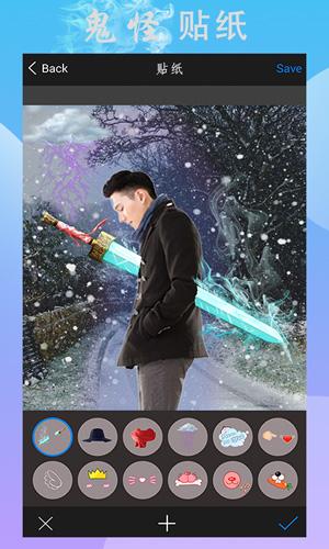 玩图app截图5