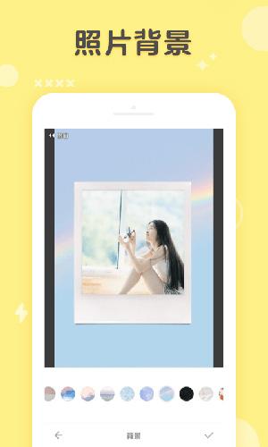 黄油相机app截图5