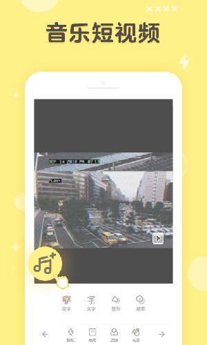 黄油相机app截图2
