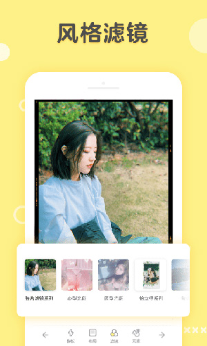 黄油相机app截图4