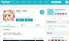 今日安卓开测网上金沙手机娱乐版《阴阳师:百闻牌》金沙娱乐手机版全新游戏情报公开