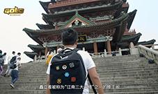炉石传说黄金公开赛南昌站宣传片 观赛宣传视频