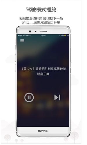 乐听头条app截图2