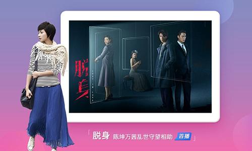 搜狐视频HDapp截图3