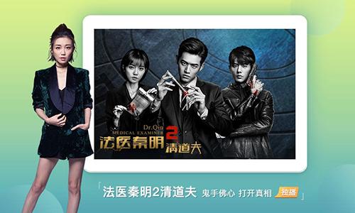 搜狐视频HDapp截图4